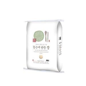 산지배송  2019년산 한눈에 반한쌀 20kg