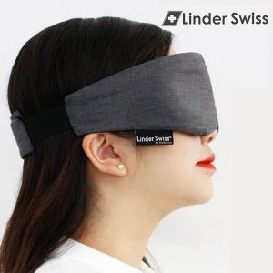 3D 듀얼아이링 수면안대 눈안대 아이마스크 암막안대