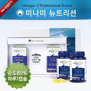 모레파 선물세트 오메가3 4개월분