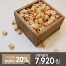 감성 마카로니 305g x 3봉