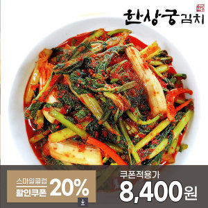 100% 국산 열무김치 2kg /오늘은 시원한 열무냉면