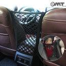 OMT 차량용 안전그물망 실내 펜스 수납 포켓 OSO-T052