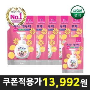 아이깨끗해 핸드솝 레몬 450ml 리필 5개+200ml리필
