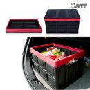 OMT 56L 대용량 접이식 차량용 트렁크정리함 OCA-FOLD