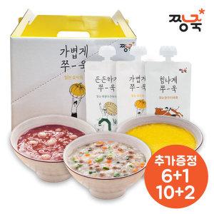 쌀눈 수제 간편 웰빙죽 6+1 /호박죽 팥죽 전복죽