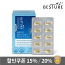 rTG 알티지 오메가3 플래티넘 건강식품 60캡슐