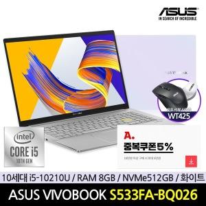 S533FA-BQ026 최대74만/비보북S 10세대i5/NVMe512GB/8G