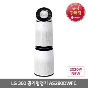 LG 퓨리케어 공기청정기 AS280DWFC 360˚ (설치배송)
