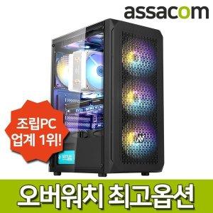 게임용  R5 3300X 8G SSD240G RX570 조립컴퓨터PC  ASAR52650