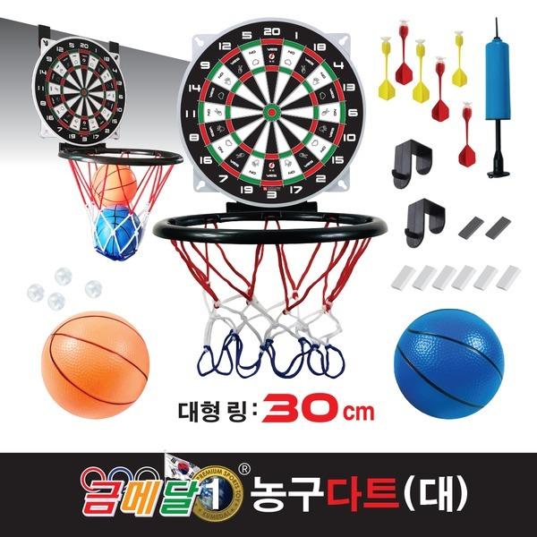 금메달농구대(대)미니농구골대 유아용농구골대/농구공