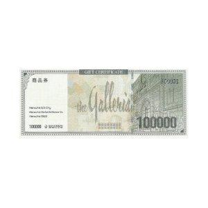 카드결제/갤러리아백화점 상품권 10만원 /우편발송