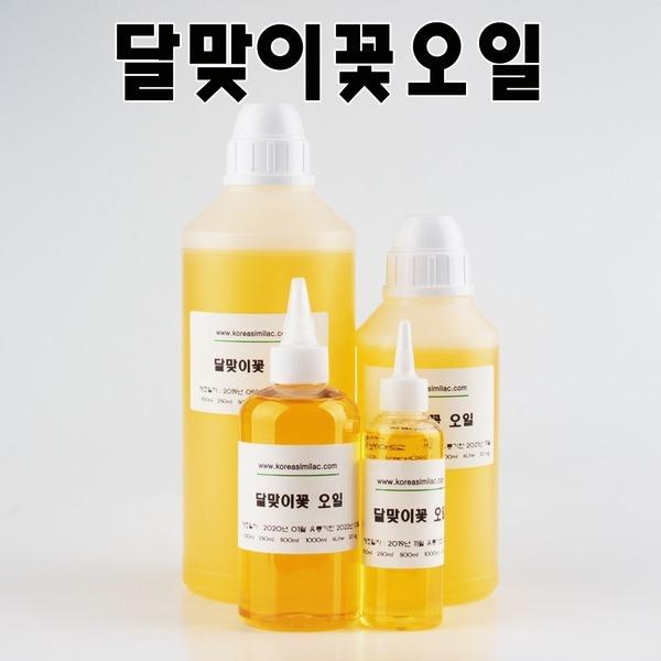 달맞이꽃 종자유 달맞이유 달맞이꽃 오일 500 ml