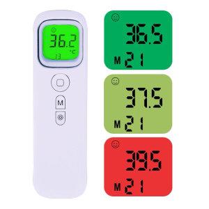 국산 비접촉 적외선 체온계 COCO T-1 비접촉식 온도계
