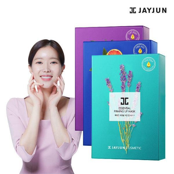 에센셜 퍼밍/카밍/브라이트닝 업 마스크 3종 총 30매