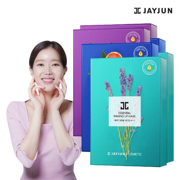 에센셜 퍼밍/카밍/브라이트닝 업 마스크 3종 총 60매