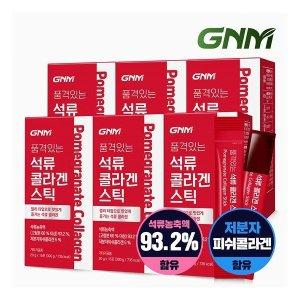 GNM자연의품격   석류농축액 93%함유  GNM 품격있는 석류 콜라겐 젤리 스틱 6박스