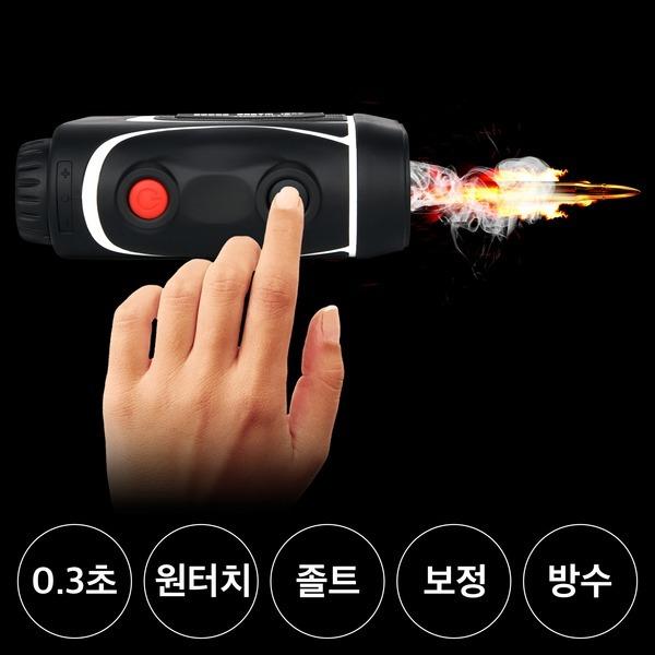 PRO V7 레이저 골프거리측정기 원터치핀시커 거리보정