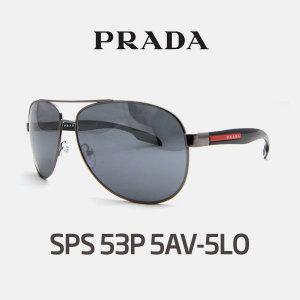 SPS 53P 5AV-5L0 프라다선글라스 편광렌즈
