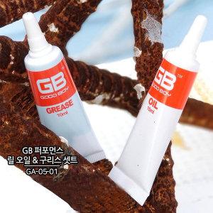지비코리아 GB 퍼포먼스 릴오일 구리스세트 GA-05-01