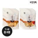 삼진어묵 딱한끼 어묵탕 8봉 (순한맛4봉+얼큰한맛4봉)