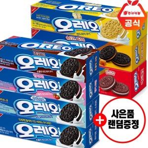 오레오 100g 묶음팩 7가지맛+랜덤사은품
