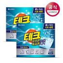 테크 특유취 시트세제 프레쉬 30매 2팩
