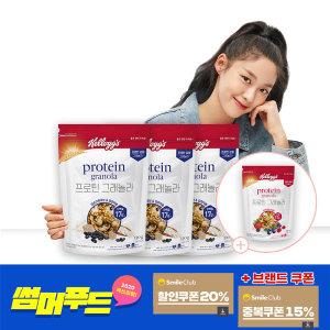 설현의 프로틴 그래놀라(검정약콩) 3봉+사은품1봉