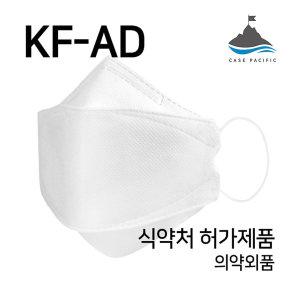 KFAD 비말차단 마스크 국산 여름용 대형 화이트 50매