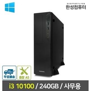 M시리즈 i3 Win/데스크탑/슬림/미니/사무용/PC/본체