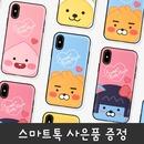 iphone 아이폰 X XS 리틀 스윗 하트 도어 케이스