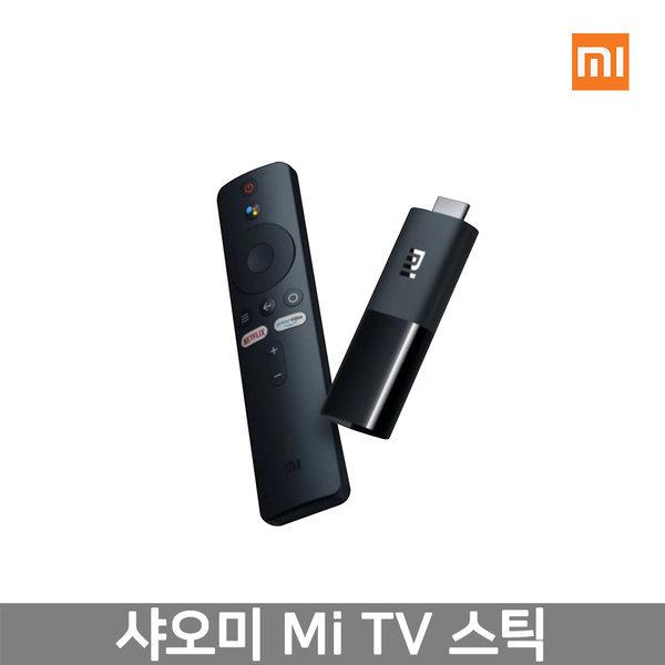 (빠른직구) 샤오미 Mi TV 스틱 글로벌버전 1080P 블랙