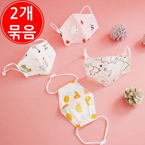 (2개묶음) 쿨 원단 유아동 인견 여름마스크(2-8세)