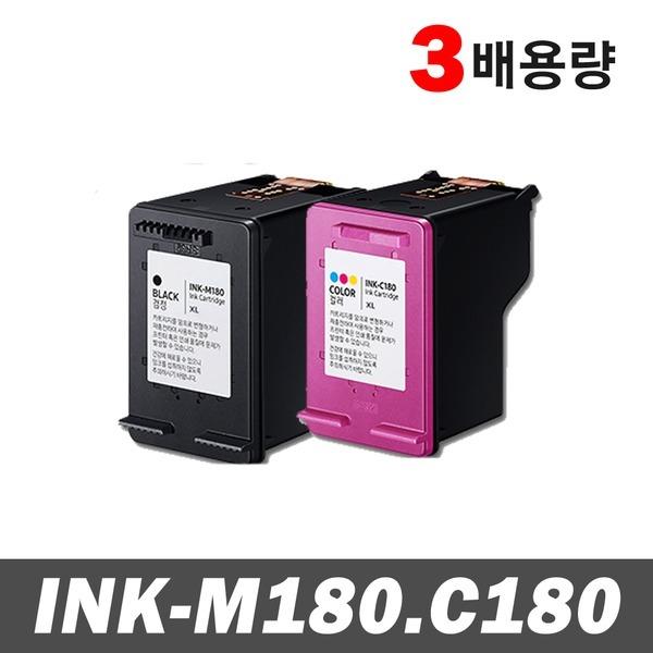 INK-M180 C180 SL-J1660 J1663 J1665 J1770FW 호환