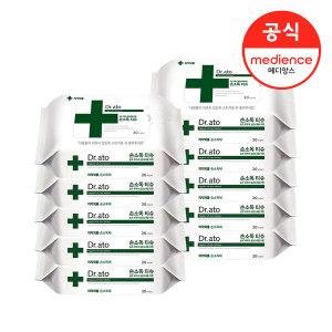 손소독 티슈 20매 10팩_O249