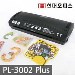 가정용코팅기 PL-3002 Plus 사은품 증정 25매