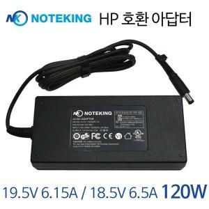 HP ENVY 120W 노트북 어댑터 PPP016C 호환