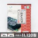 완도김 명품 완도돌김 조미김 전장김 10봉
