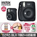 인스탁스 미니11 폴라로이드 카메라 챠콜그레이