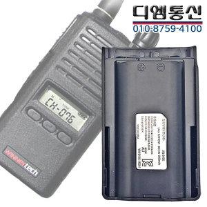 연화 정품 배터리 WLB-2400 XB-2400 XP400N DXR-40