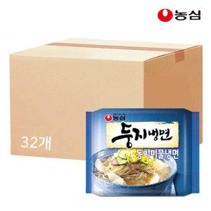 둥지냉면 동치미 161g 32개입 박스