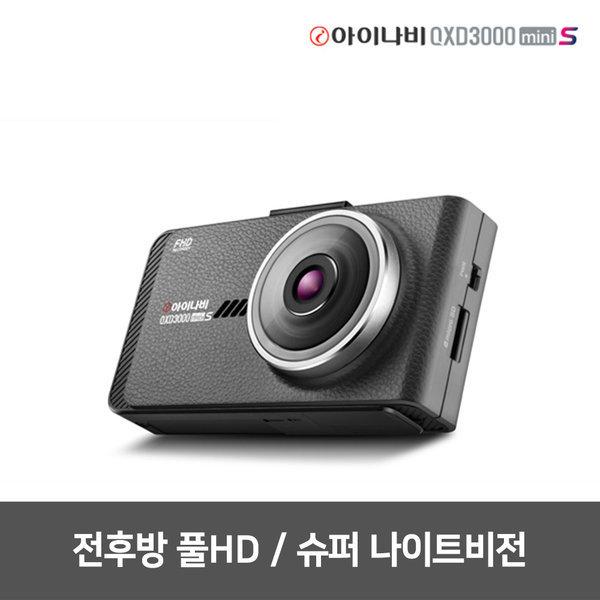블랙박스 QXD3000mini S 16G 풀HD 2채널 나이트비전