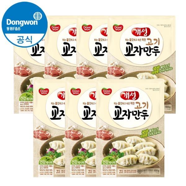 개성 교자만두 고기 600g x 7봉