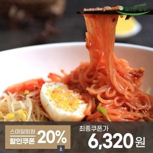 쫄면 10인분SET 쫄면2kg+비빔장10팩 특가구성