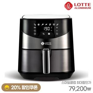 롯데 세라믹코팅 5L 사각 에어프라이어 LSF809 ver2.0