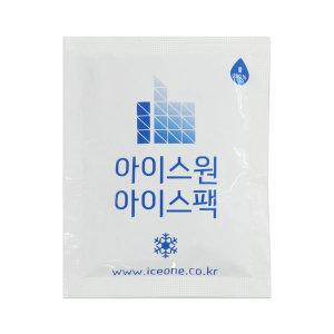 10x12 220개 얼음 미니 보냉 완제품 아이스팩 물 100%