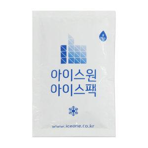 10x15 160개 얼음 미니 보냉 완제품 아이스팩 물 100%