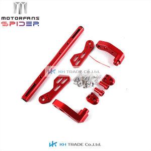 스파이더 고급 XMAX300 멀티크로스바 전차종호환 레드