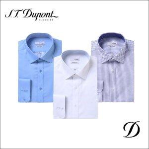 듀퐁-남성셔츠  (10종택1) 긴소매 PREMIUM 슬림핏레귤러핏 모음전