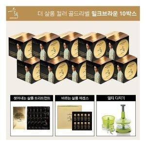 순수  2020 최신상  염색약 더 살롱 컬러 골드라벨 10박스(염색제+트리트먼트+에센스