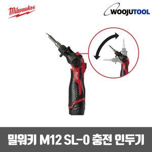 밀워키 M12SI-0 충전인두기 가스인두기 베어툴 납땜기